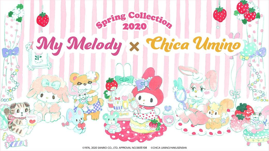 Spring Collection 2020 My Melody × CHICA UMINO